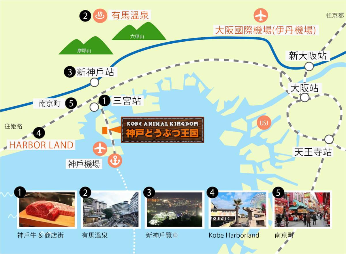 観光マップ台湾