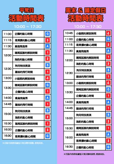 190408_taiwan_omote-01-01-01